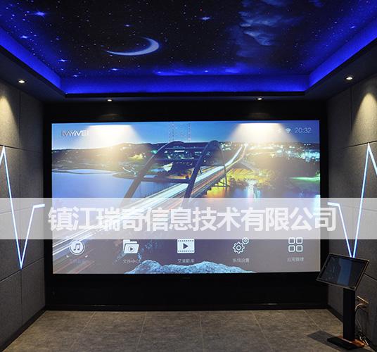 镇江瑞奇信息技术有限公司家庭影院+KTV系统