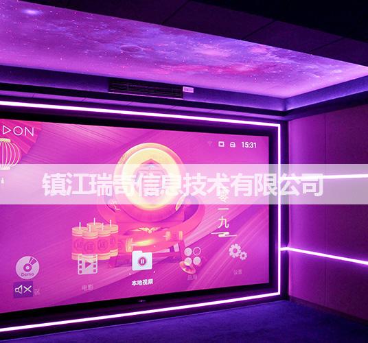 镇江某业主的别墅家庭影院+KTV点歌系统